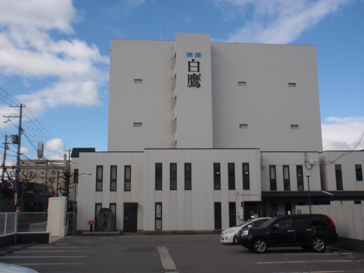 西宮市酒造工場外壁改修