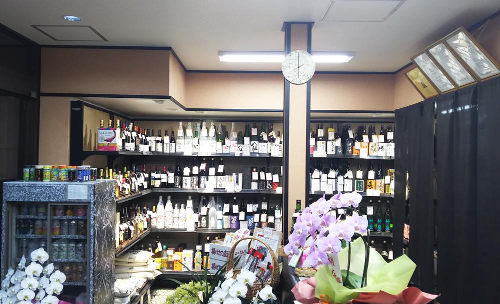酒屋さん店舗改装工事