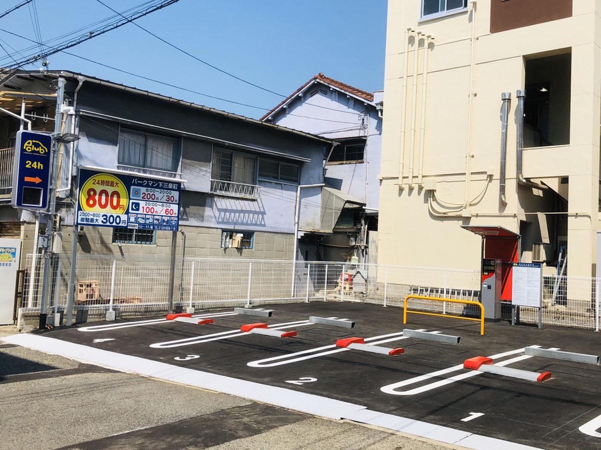 神戸市兵庫区解体工事