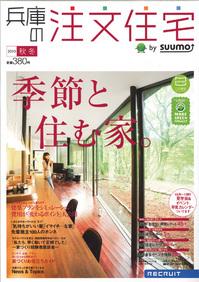 hyougochumon-2.jpg