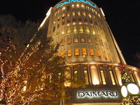 ルミナリエ 11.12.14-001.JPGのサムネール画像