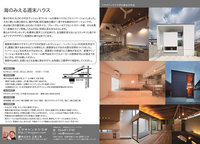 maiko02ol.jpg